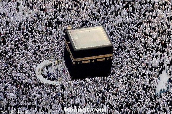 صور مكة من السماء - صور الحجاج من الاقمار الاصتناعية - صور مكة المكرمة والحجاج المسلمين 2013_1373813846_807.