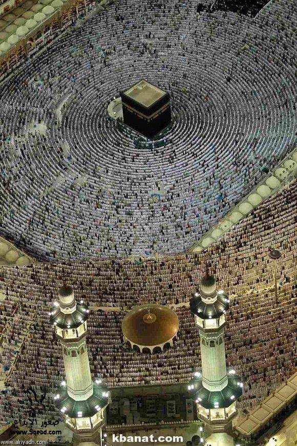 صور مكة من السماء - صور الحجاج من الاقمار الاصتناعية - صور مكة المكرمة والحجاج المسلمين 2013_1373813846_879.