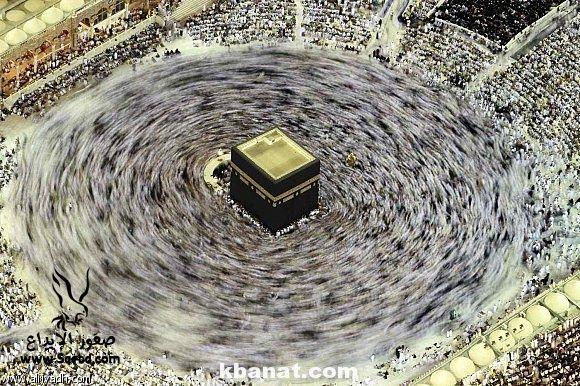 صور مكة من السماء - صور الحجاج من الاقمار الاصتناعية - صور مكة المكرمة والحجاج المسلمين 2013_1373813846_931.