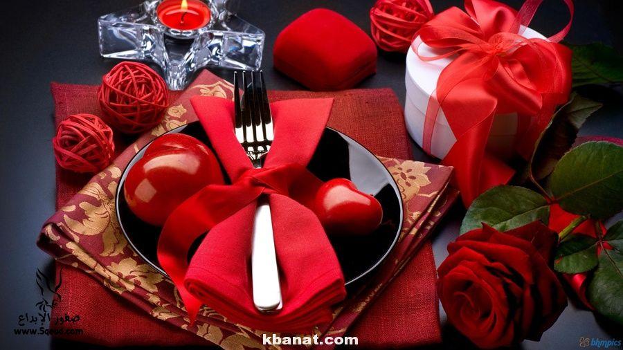 Happy Valentine red 2016 2013_1373815610_139.