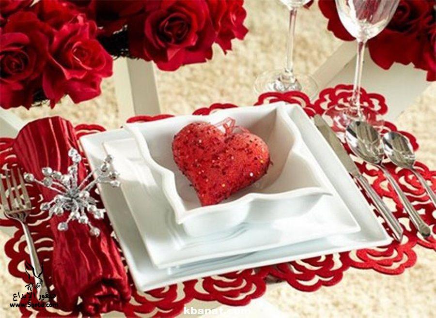 Happy Valentine red 2016 2013_1373815610_905.