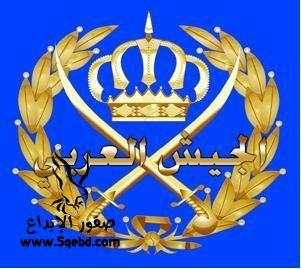 صور الجيش العربي 2013_1373828325_802.