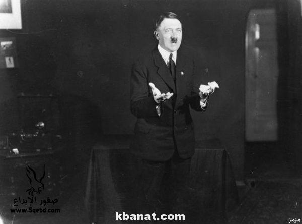 صور هتلر - اقوال هتلر صور هتلر ميت  قصة حياة هتلر مقولات هتلر من هو هتلر قصة هتلر 2013_1373828663_829.