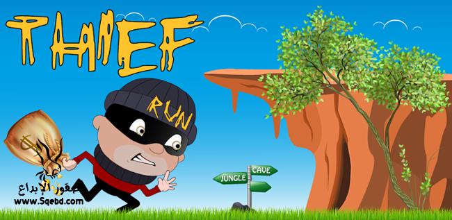 ���� ��������� ������� Thief Run 2013_1373894116_898.