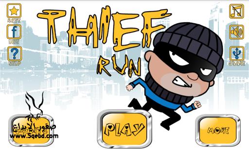���� ��������� ������� Thief Run 2013_1373894117_479.