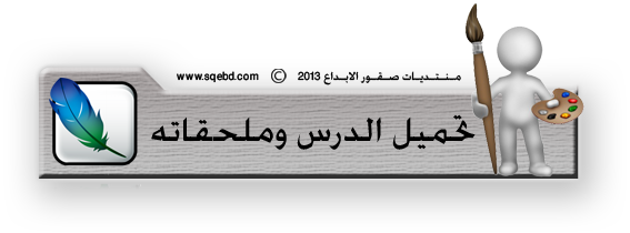 ����� ������|���� ��������� ���������|��� ����� ��������� 2013_1374019283_449.