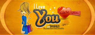 ��� ���� ����� ��� ������� � �� � ���� � ������ � ����� � ���� � ���� - ���� ��� ��� Facebook cover 2013_1374072042_496.