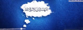 صور غلاف للفيس بوك رومانسى و حب و حزين و اسلامى و رياضى و انمى و مضحك - غلاف فيس بوك Facebook cover 2013_1374072043_364.