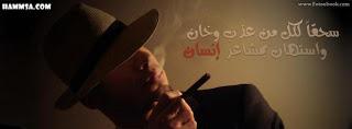 صور غلاف للفيس بوك رومانسى و حب و حزين و اسلامى و رياضى و انمى و مضحك - غلاف فيس بوك Facebook cover 2013_1374072044_158.
