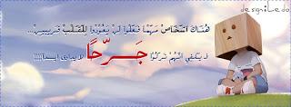 ��� ���� ����� ��� ������� � �� � ���� � ������ � ����� � ���� � ���� - ���� ��� ��� Facebook cover 2013_1374072044_268.