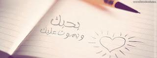 ��� ���� ����� ��� ������� � �� � ���� � ������ � ����� � ���� � ���� - ���� ��� ��� Facebook cover 2013_1374072044_550.