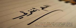 ��� ���� ����� ��� ������� � �� � ���� � ������ � ����� � ���� � ���� - ���� ��� ��� Facebook cover 2013_1374072044_795.