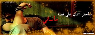 صور غلاف للفيس بوك رومانسى و حب و حزين و اسلامى و رياضى و انمى و مضحك - غلاف فيس بوك Facebook cover 2013_1374072044_883.