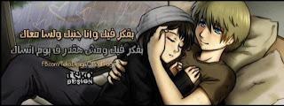 صور غلاف للفيس بوك رومانسى و حب و حزين و اسلامى و رياضى و انمى و مضحك - غلاف فيس بوك Facebook cover 2013_1374072045_900.