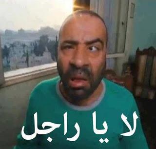 تحميل افلام عربي مضحكه
