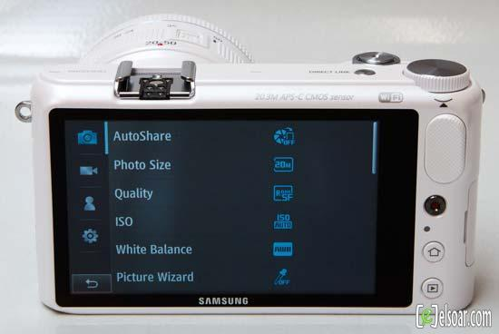 ��� �������� ���� ������ ������� Samsung NX2000 2013_1375460915_511.
