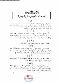 اسماء بنات جديدة - اسماء بنات ومعانيها - names asmaa girls bnat meanings 2017 2013_1375729075_172.