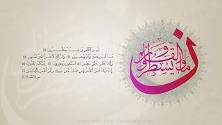 خلفيات اسلامية 2017 جديدة -wallpaper hd startimes , خلفيات متحركة للكمبيوتر hd -Islamic Wallpapers 2013_1376010224_133.