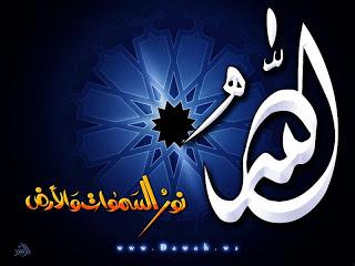 خلفيات اسلامية 2017 جديدة -wallpaper hd startimes , خلفيات متحركة للكمبيوتر hd -Islamic Wallpapers 2013_1376010224_500.