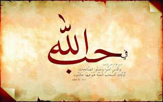 خلفيات اسلامية 2017 جديدة -wallpaper hd startimes , خلفيات متحركة للكمبيوتر hd -Islamic Wallpapers 2013_1376010225_239.