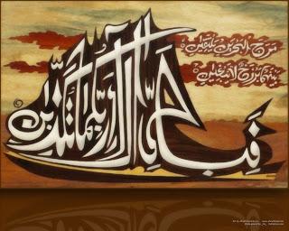 خلفيات اسلامية 2017 جديدة -wallpaper hd startimes , خلفيات متحركة للكمبيوتر hd -Islamic Wallpapers 2013_1376010225_614.