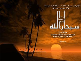 خلفيات اسلامية 2017 جديدة -wallpaper hd startimes , خلفيات متحركة للكمبيوتر hd -Islamic Wallpapers 2013_1376010225_669.