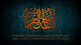 خلفيات اسلامية 2017 جديدة -wallpaper hd startimes , خلفيات متحركة للكمبيوتر hd -Islamic Wallpapers 2013_1376010225_746.