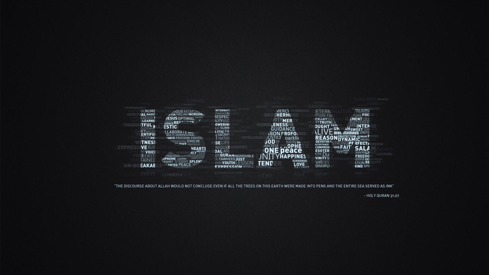 خلفيات اسلامية 2017 جديدة -wallpaper hd startimes , خلفيات متحركة للكمبيوتر hd -Islamic Wallpapers 2013_1376010225_899.