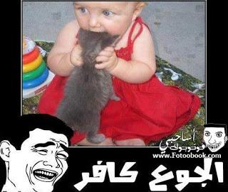 ��� ����� - ��� ���� - Funny Photo - ����� ��� ����� ��� ����� ����� ��� ����� �� ������ 2013_1376011327_441.