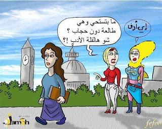 ��� ����� - ��� ���� - Funny Photo - ����� ��� ����� ��� ����� ����� ��� ����� �� ������ 2013_1376011327_685.