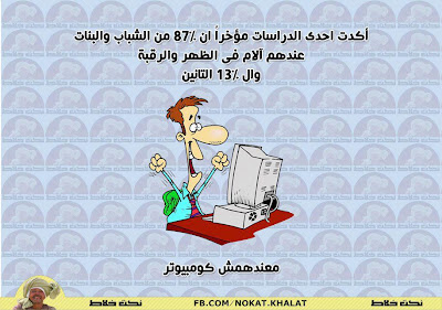 ��� ����� ����� ��� - ��� ������� ������ ����� ������ - ��� ����� ��� 2016 - ���� ��� ����� 2013_1376115213_177.