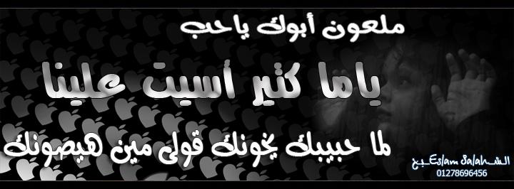 ����� ����� ��� ������ 2013_1376775503_143.