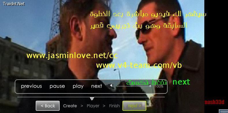 2013_1376850730_177.jpg