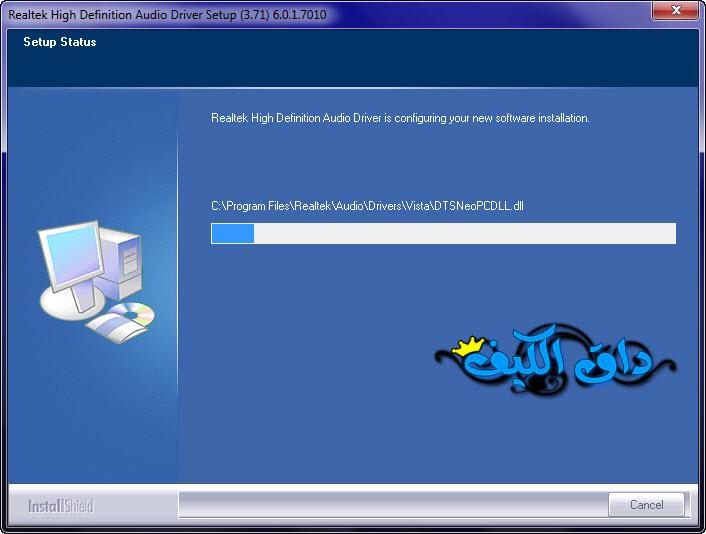 ����� ��� ����� ������ Realtek High Definition Audio Drivers 6.01.7010 WHQL 2013_1377300920_253.