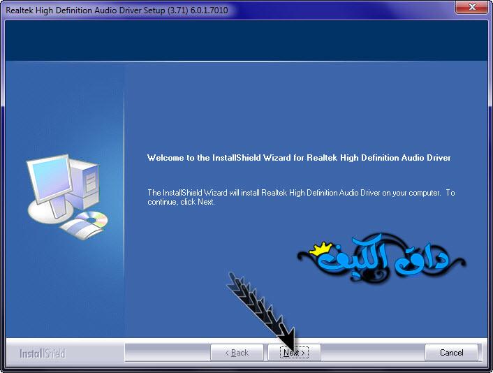 ����� ��� ����� ������ Realtek High Definition Audio Drivers 6.01.7010 WHQL 2013_1377300920_576.