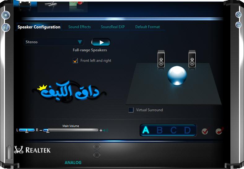 ����� ��� ����� ������ Realtek High Definition Audio Drivers 6.01.7010 WHQL 2013_1377300920_699.