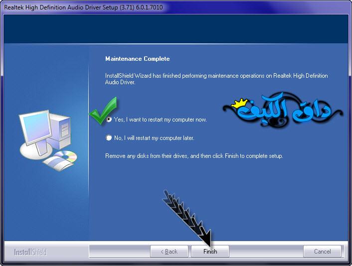 ����� ��� ����� ������ Realtek High Definition Audio Drivers 6.01.7010 WHQL 2013_1377300920_845.