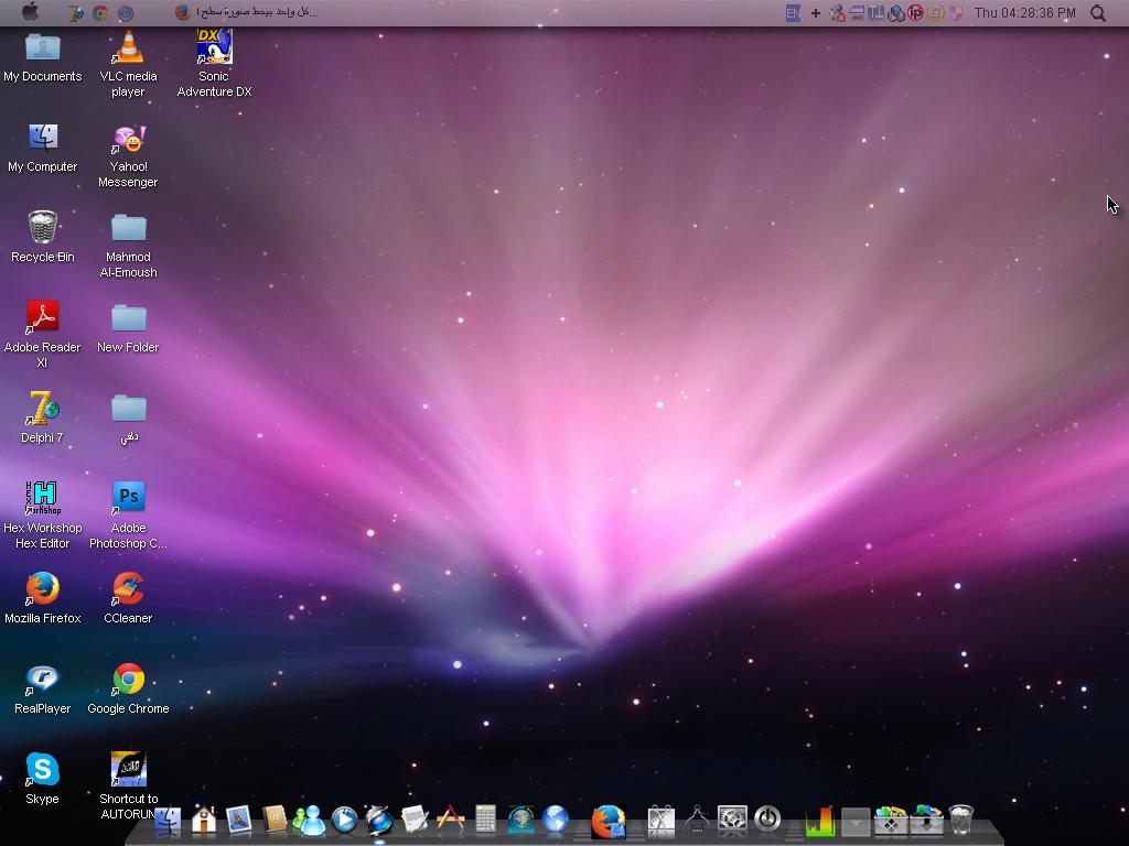 ������ LeopardXP ������ ���� Xp ��� Mac 2013_1378387982_984.