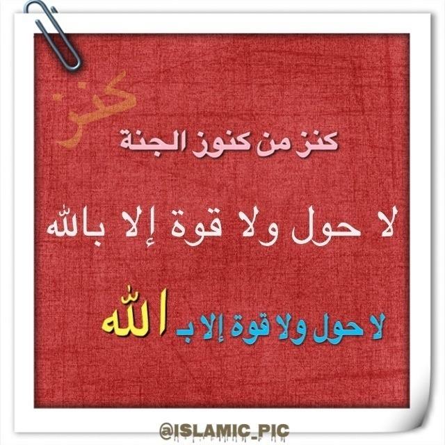2013_1379800796_343.jpg