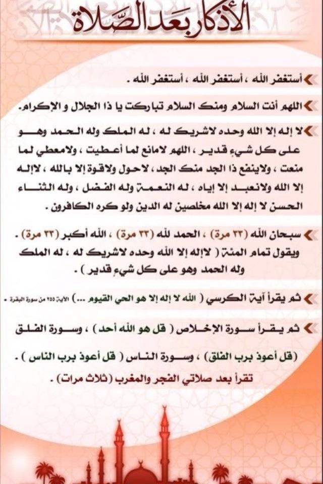2013_1379800797_510.jpg