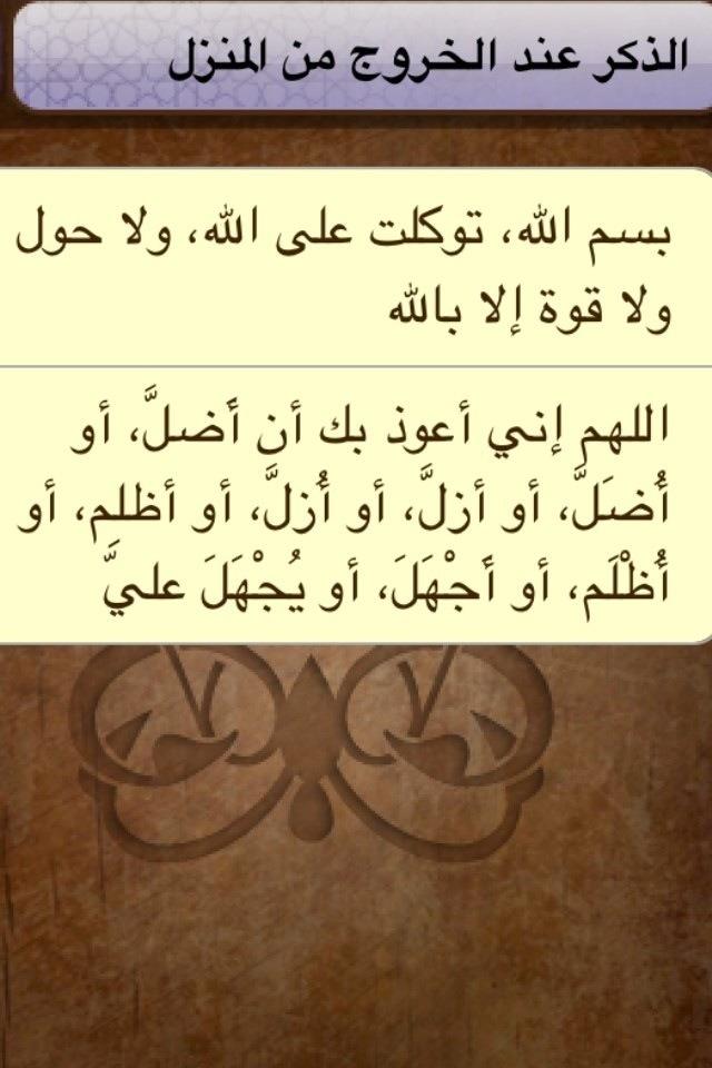 2013_1379800798_880.jpg