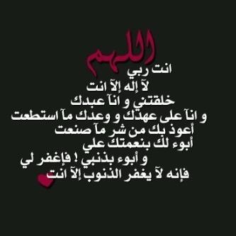 2013_1379800798_978.jpg