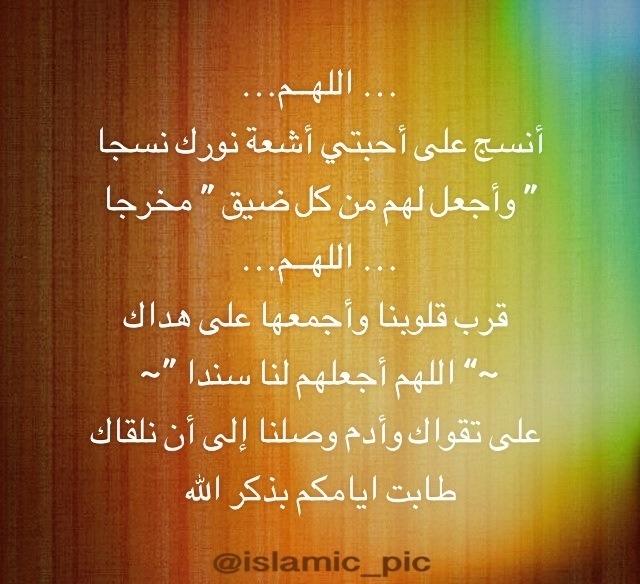 2013_1379800799_135.jpg