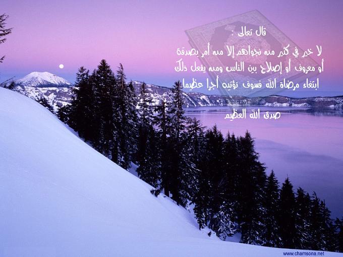 2013_1379802393_318.jpg