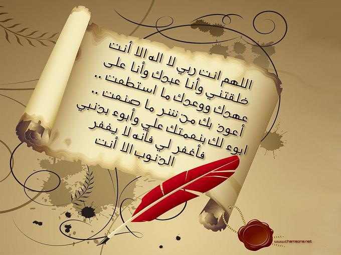 2013_1379802395_951.jpg