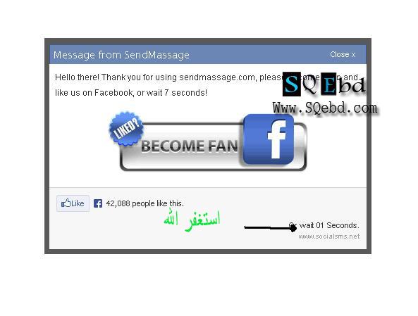 طريقة ارسال رسائل مجانية لاي جوال (2) 2013_1380059712_586.