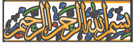طريقة ارسال رسائل مجانية لاي جوال (2) 2013_1380059715_896.
