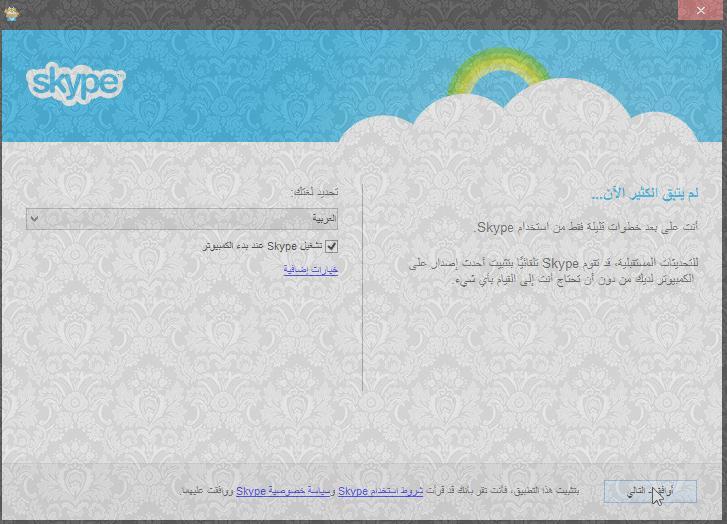 ��� ������ ��������� ��� ��� ������ Windows 8 2013_1380385473_531.