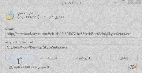 ��� ������ ��������� ��� ��� ������ Windows 8 2013_1380385474_332.