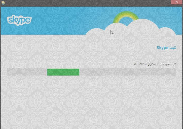 ��� ������ ��������� ��� ��� ������ Windows 8 2013_1380385475_762.